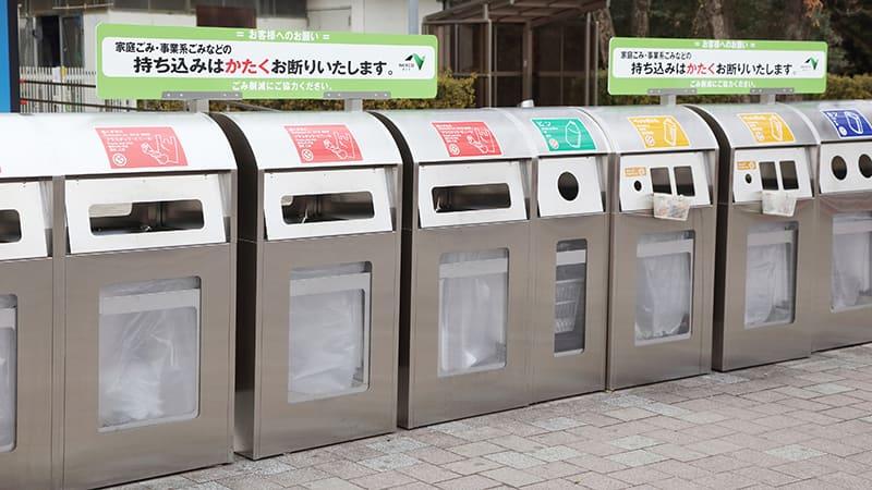区 粗大 ゴミ 新宿
