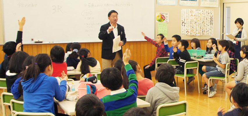 荒川区立第二瑞光小学校