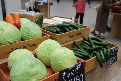 野菜たちへの「規格」、 あなたの心からなくしませんか。