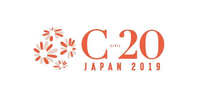 C20 サミット 2019