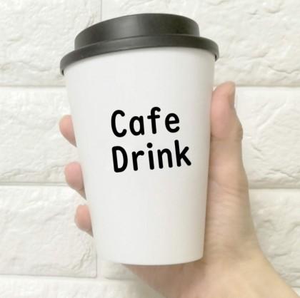 マイボトルでお得にコーヒーを楽しむ
