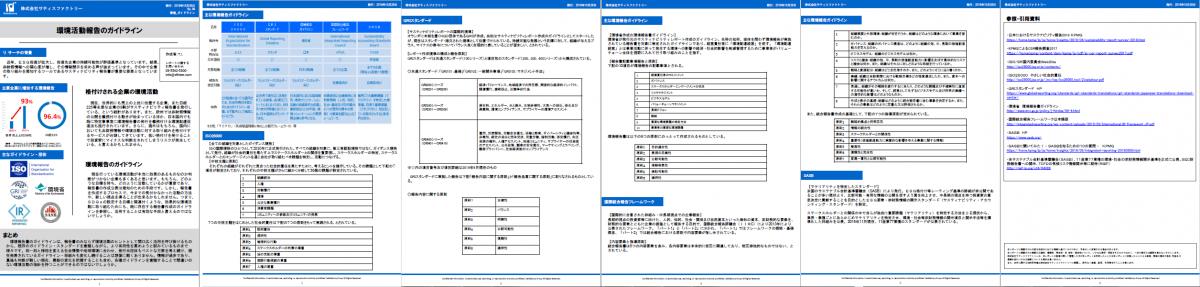 レポートのダウンロード