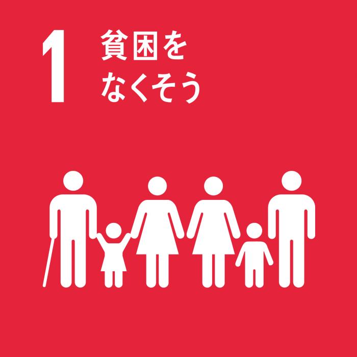 日本の貧困と健康格差